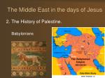 the middle east in the days of jesus17