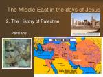 the middle east in the days of jesus18