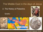 the middle east in the days of jesus19