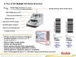 5 tour of the kodak i700 series scanners19