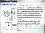 hardness tester47