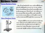 hardness tester48