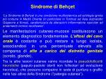 sindrome di beh et