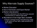 why alternate supply sources