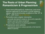 the roots of urban planning romanticism progressivism
