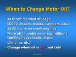 when to change motor oil