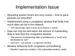 implementation issue