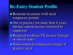 re entry student profile
