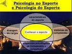 psicologia no esporte e psicologia do esporte