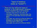 types of handover same as handoff