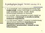 a pedag gus jogai 79 1993 t rv ny 19