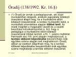 rad j 138 1992 kr 16
