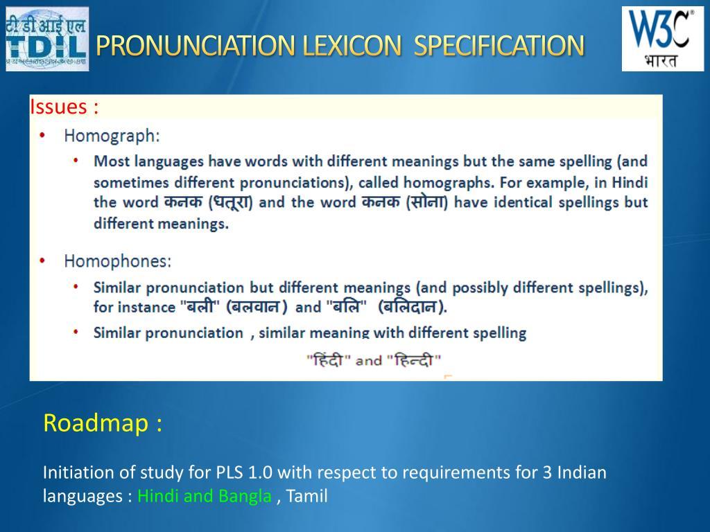 PRONUNCIATION LEXICON  SPECIFICATION