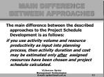 main difference between approaches