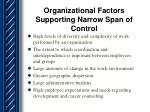 organizational factors supporting narrow span of control