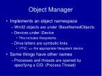 object manager1
