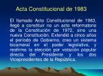 acta constitucional de 1983