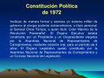 constituci n pol tica de 1972