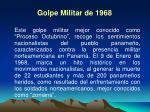 golpe militar de 1968