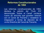reformas constitucionales de 1994