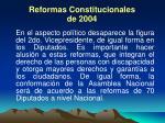 reformas constitucionales de 2004