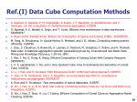 ref i data cube computation methods