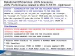 relational efficiencies join scenarios join performance related to multi path optimized