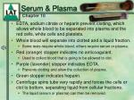 serum plasma