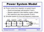 power system model