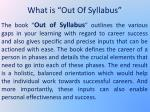 what is out of syllabus