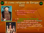 el cisma religioso de enrique viii