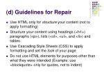 d guidelines for repair