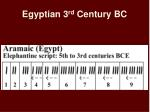 egyptian 3 rd century bc