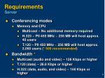 requirements server