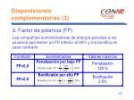 disposiciones complementarias 3