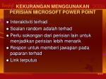 kekurangan menggunakan perisian microsoft power point