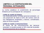limites a la contrataci n del personal extranjero