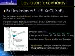les lasers excim res