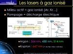les lasers gaz ionis