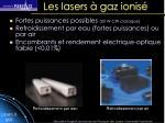 les lasers gaz ionis40