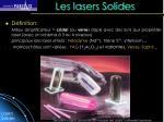 les lasers solides