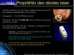 propri t s des diodes laser