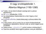 a nagy enciklop dist k 1 albertus magnus 1193 1280