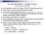 az arab alk mist k 1 dzsabir corpus corpus m munka test