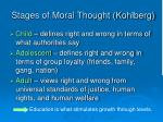 stages of moral thought kohlberg