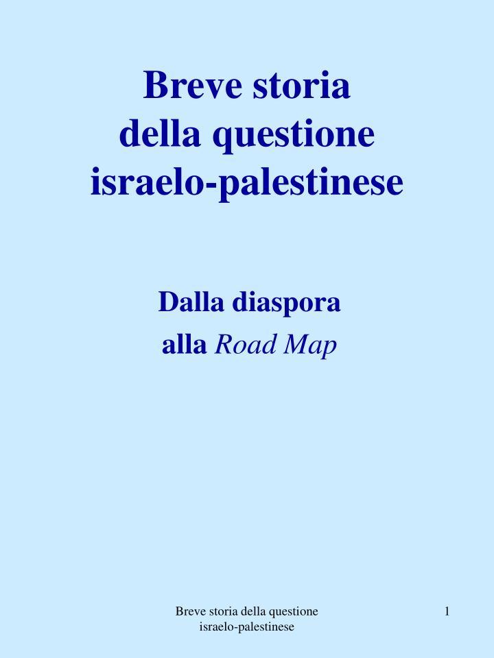breve storia della questione israelo palestinese n.