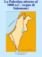 la palestina attorno al 1000 a c regno di salomone