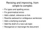 revising and improving from simple to complex