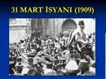 31 mart syani 1909