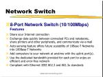network switch29
